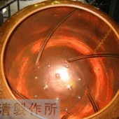 銅製レボルパンの改造